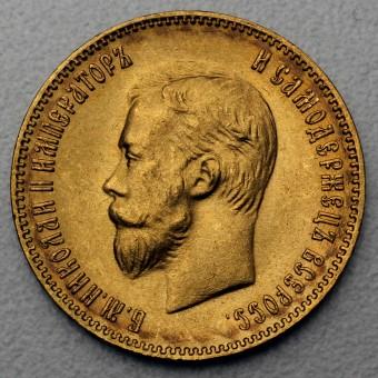 "Goldmünze ""10 Rubel/Nikolaus II."" (Russland)"