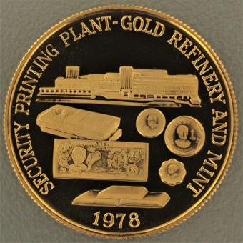 "Goldmünze ""1500 Piso 1987"" (Philippinen)"
