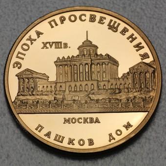 """Goldmünze """"50 Rubel-1992 Paschkow Palais(Russland)"""