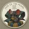 "Silbermünze 1/2oz ""Baby Mouse 2020"" (PP)"