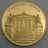 "Goldmünze ""100 Euro Akademie 2004"" (Griechenl)"