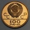 """Goldmünze """"100 Rubel/CCCP"""" (Olympiade Moskau)"""