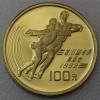"""Goldmünze """"100 Yuan 1991 Paarlauf"""" (China)"""