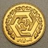 "Goldmünze ""1/2 Azadi"" (Persien)"