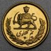 "Goldmünze ""1/2 Pahlavi - Sha"" (Persien)"