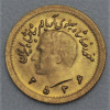 "Goldmünze ""1/4 Pahlavi - Sha"" (Persien)"