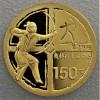"""Goldmünze """"150 Yuan 2008 - Bogenschießen"""" (China)"""