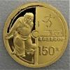 """Goldmünze """"150 Yuan 2008 - Fußball"""" (China)"""