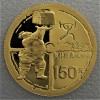 "Goldmünze ""150 Yuan 2008 - Gewichtheben"" (China)"