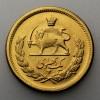 "Goldmünze ""1 Pahlavi - Sha"" (Persien)"