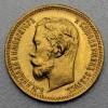 "Goldmünze ""5 Rubel/Nikolaus II."" (Russland)"
