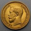 "Goldmünze ""7,5 Rubel/Nikolaus II."" (Russland)"